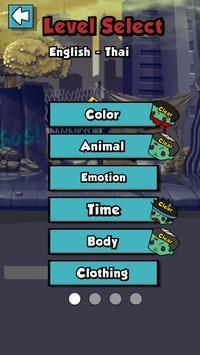Word Zombie screenshot 3