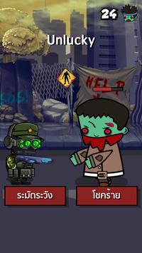 Word Zombie screenshot 4