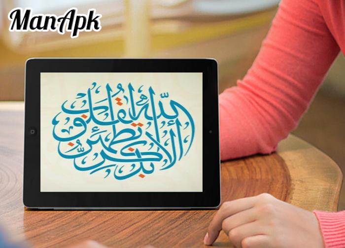 Calligraphy Art Beautiful poster