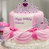 Beautiful Design Birthday Cake icon