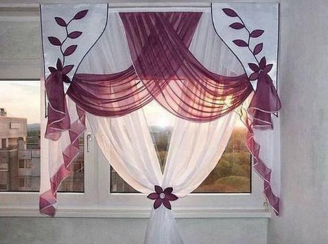 Beautiful Home Curtain Design screenshot 7