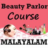 Beauty Parlor Course MALAYALAM icon