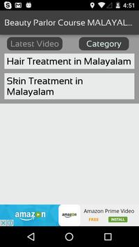 Beauty Parlor Course MALAYALAM screenshot 2