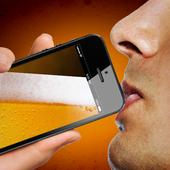 Beer Mug Simulation 2016 icon