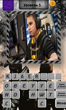 Угадай киберспортсмена КС apk screenshot