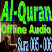 Quran Offline Audio: 005 Al-Māʾidah - 006 Al-Anʿām icon