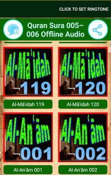Quran Offline Audio: 005 Al-Māʾidah - 006 Al-Anʿām apk screenshot