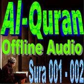 Quran Offline Audio: 001 Al-Fātiḥah-002 Al-Baqarah icon