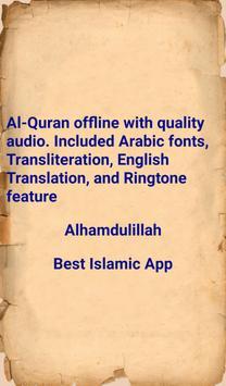 Quran Offline Audio: 001 Al-Fātiḥah-002 Al-Baqarah apk screenshot