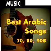 Best Arabic Songs 70, 80, 90s icon
