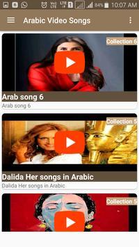 أفضل أغاني الفيديو العربي apk screenshot