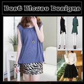 Best Blouse Designs icon