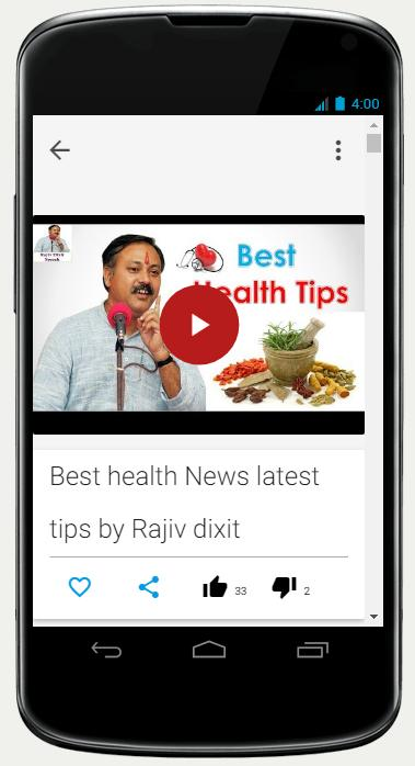 Rajiv Dixit Speech for Android - APK Download