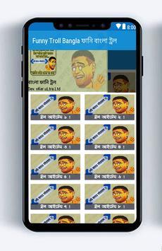 Funny Troll Bangla ফানি বাংলা ট্রল screenshot 5