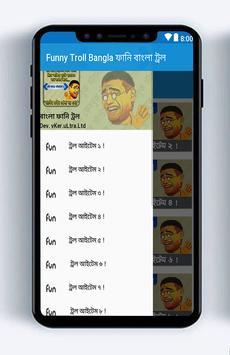 Funny Troll Bangla ফানি বাংলা ট্রল screenshot 6