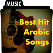 Best Arabic Hits icon