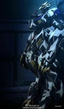Best Mobile Wallpaper Gundam screenshot 1