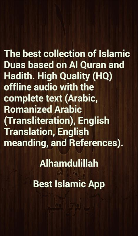 Islamic Dua Based on Quran & Hadith (Audio-Book) for Android
