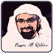 Juz 30 Merdu Nasser Al Qatami icon