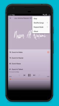 Juz 30 Merdu Nasser Al Qatami screenshot 1