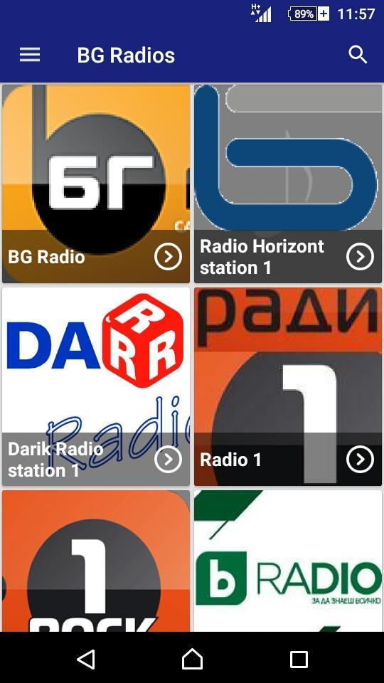 Bg Radios - Bulgarian radio stations online for Android