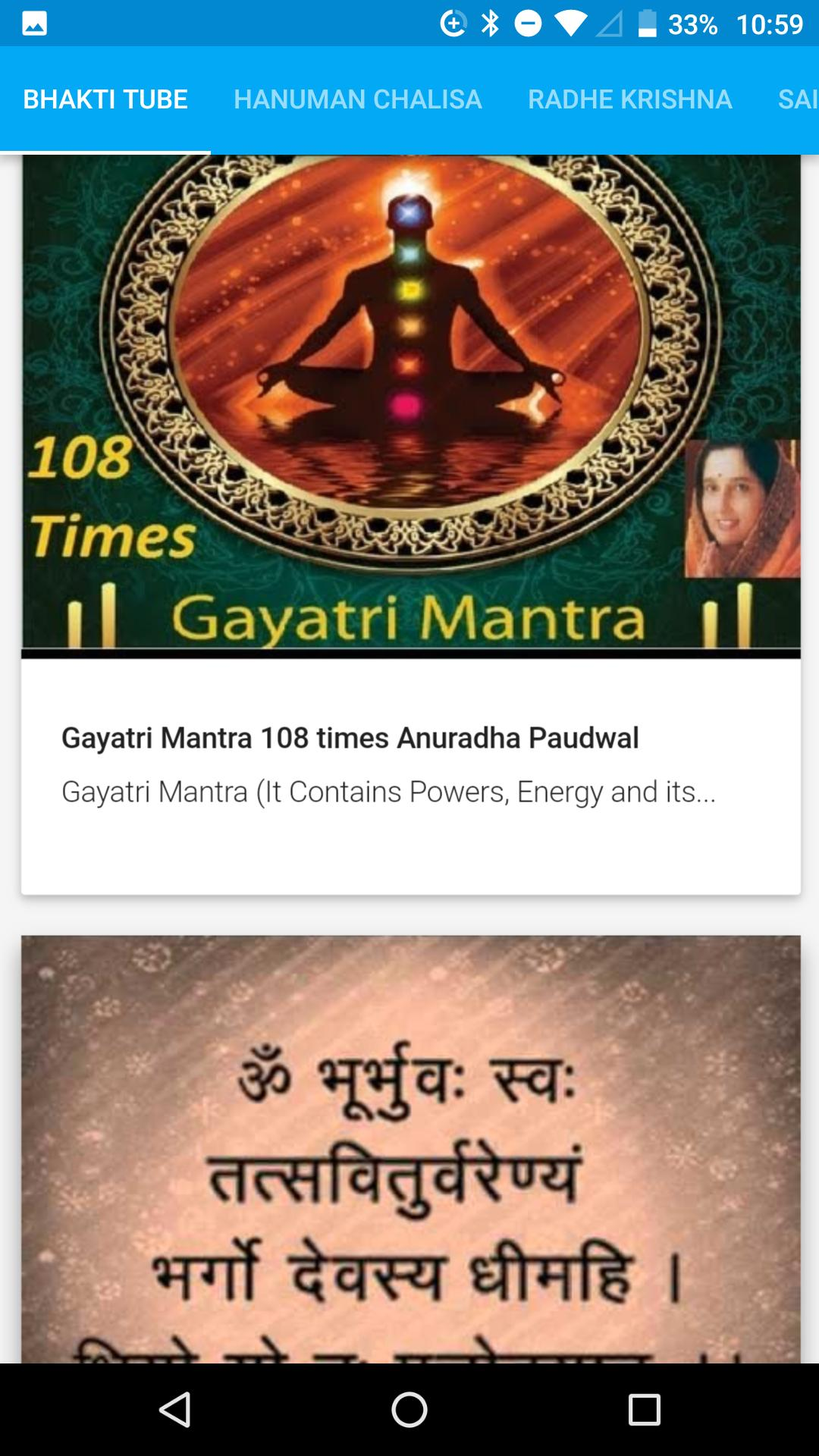 Bhakti Tube: 2500+ Superhit HD Bhajans for Android - APK Download