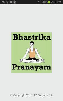 Bhastrika Pranayama Videos App for Android - APK Download