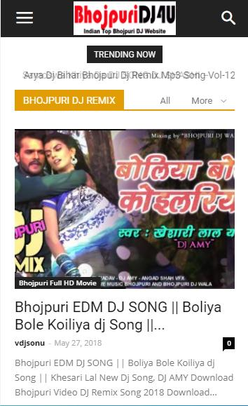 Bhojpuri DJ Song - Bhojpuri Latest DJ Remix Song for Android