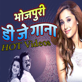 Bhojpuri DJ New Song Bhjpuriya Gane Ka Videos App for Android - APK