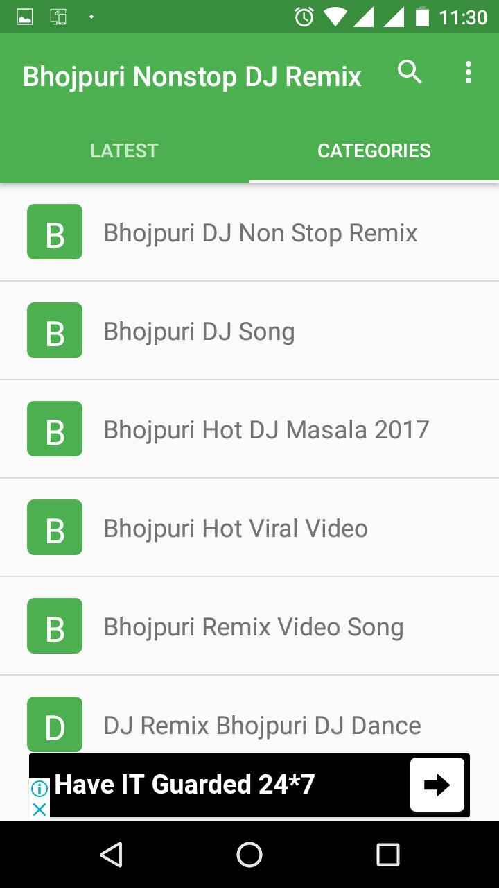 Bhojpuri Nonstop DJ Remix for Android - APK Download