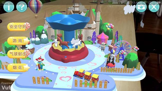 AmusementPark_carousel Screenshot 1