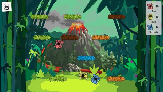 Koala Charrrge! screenshot 3