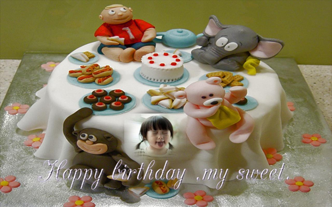 Birthday Cakes For Boys With Name ~ Birthday cake photo frame name apk download free photography app