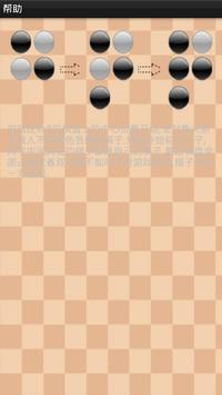 Black White Chess screenshot 1