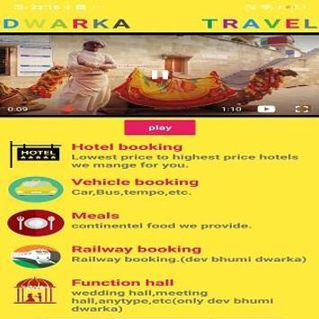 Dwarka travel agency(sbt) poster