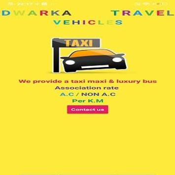 Dwarka travel agency(sbt) screenshot 2