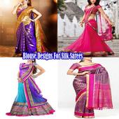 Blouse Designs For Silk Sarees icon
