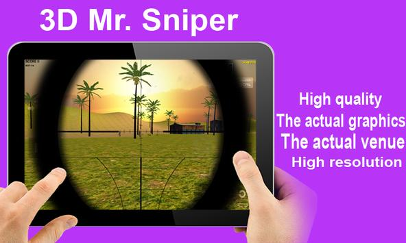 Sniper apk screenshot