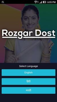 Rozgar Dost poster