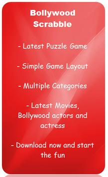 Bollywood Scrabble Puzzle Game - India screenshot 1