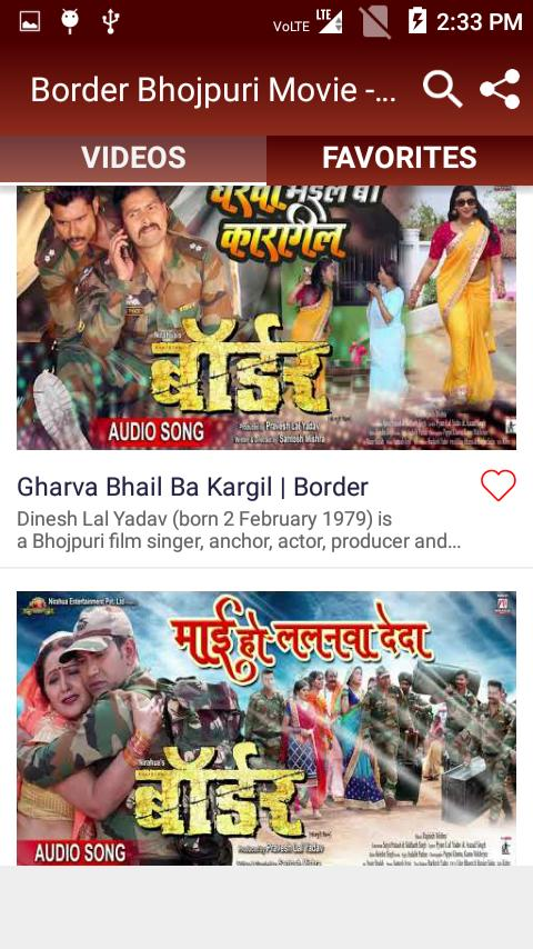 border bhojpuri hd video song download