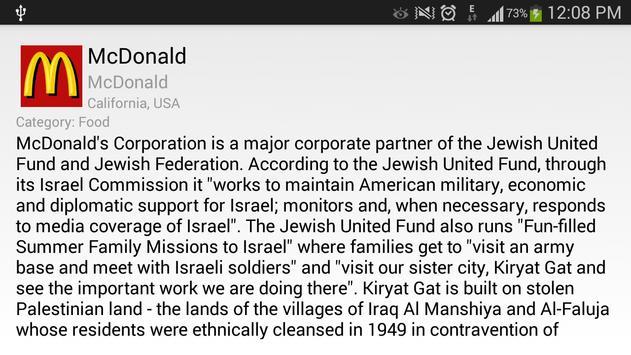 Boycott Israel apk screenshot