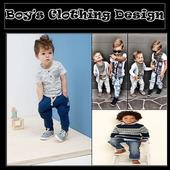 Boy's Clothing Design icon