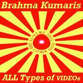 Brahma Kumaris Songs Meditation Murli VIDEOs App icon