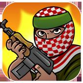Gaza Man icon