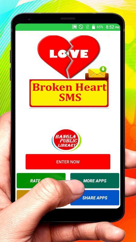 broken hard sms
