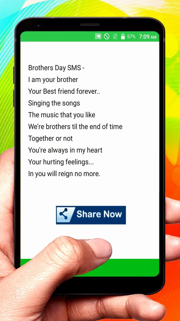 Brothers Day SMS Text Message for Android - APK Download