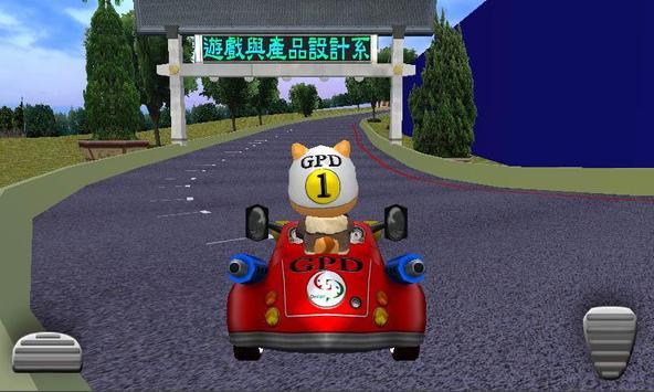 建國卡丁車 poster