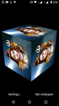 Shiv 3D cube live wallpaper screenshot 1