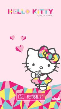 Cubic Live for Hello Kitty poster